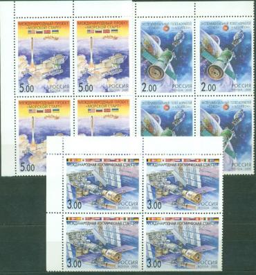 Russia, Space, 2000, 3 bl. of 4