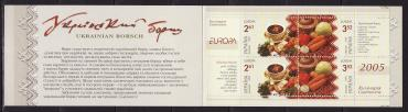Ukraine, 2005, Europe, Gastronomy, booklet