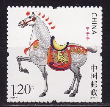 China 2014 Chinese New Year, Year of the Horse, 1v