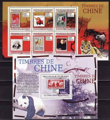 Guinea, 2009, Chinese stamps, m\s, s\s