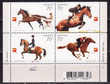 Ukraine, Horses, Raicing, 2006, 4v