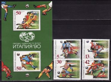 Bulgaria, World Cup 1990, 4 v+s/s