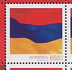 10AR-09, Armenia, Independance, Flag, 2010, 1 v