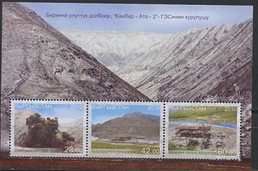 Kyrgyzstan, Mountains, Powerstation, 2010,s/s