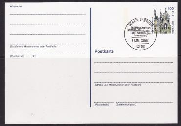 Germany, 2001, introduction of the euro, Architects, postcard