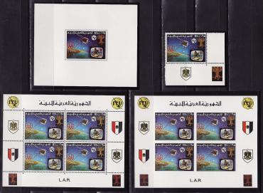 Libya, 1977, the World Telecommunication Day, Montreal 1976 Olympic Games, 1v, 3s\s