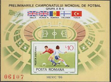 Romania, World Cup 1986, imp. s/s