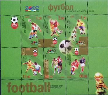 Kyrgyzstan, World Cup 2002, s/s
