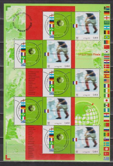France, World Cup 2002, sheet