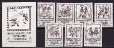 Albania, 1977, national costumes and dances, 7v, s\s