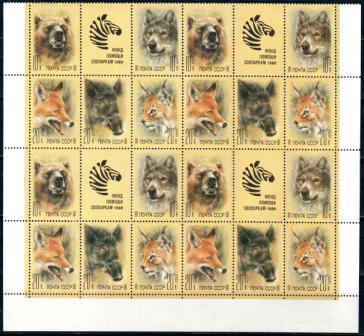 USSR, 1988, Fund for assistance to zoos, bl of 4
