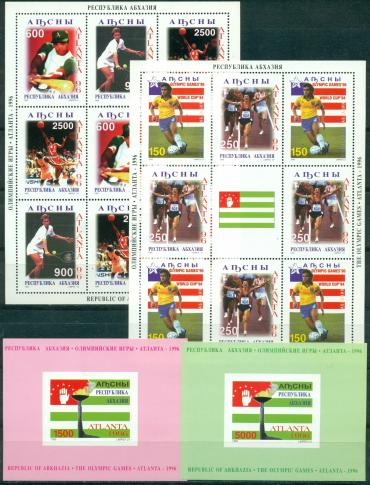 Abkhazia, Olympic Games 1996, World Cup 1994, 2 shtlts +2 s/s