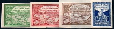 1922, No. 28-31, The starving of the Volga region, 4 stamps
