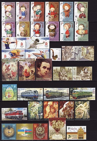 Ukraine, 2008 Annual set of stamps and block 49v, 7s\s. 2m\s