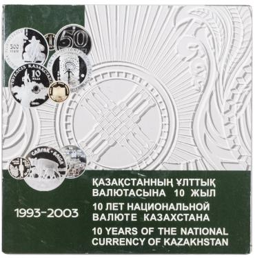 Kazakhstan, 10 Years of National currency, 100T x 4 in booklet