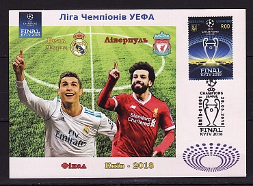 Ukraine, 2018, Football, Final of the UEFA Champions League, postcard